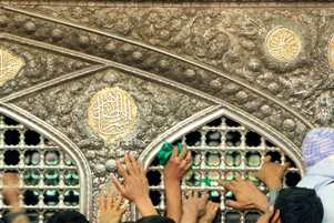 http://www.Imam-Raouf.blogfa.com
